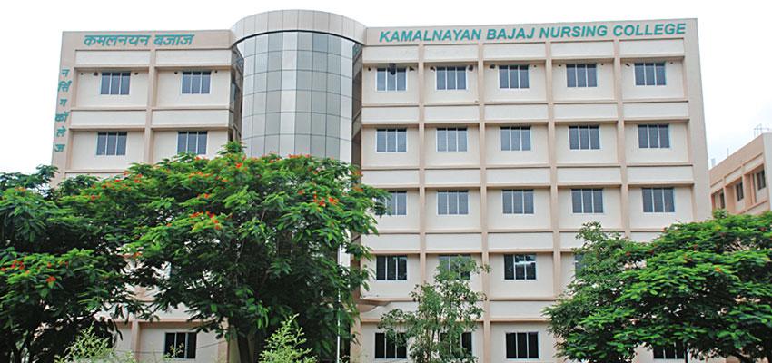 Kamalnayan Bajaj Nursing College, Aurangabad Image