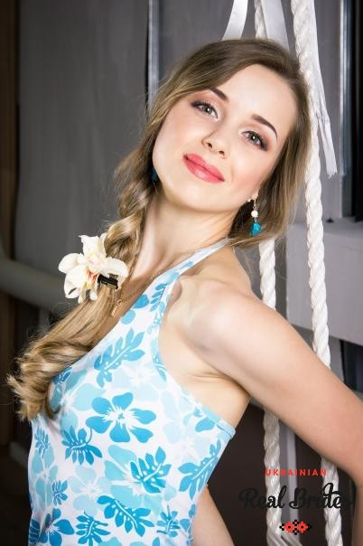 Photo gallery №10 Ukrainian bride Juliya