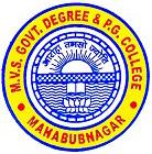 Mahabubnagar Vidya Samithi ( M.V.S ) Government Arts And Science College, Mahabubnagar