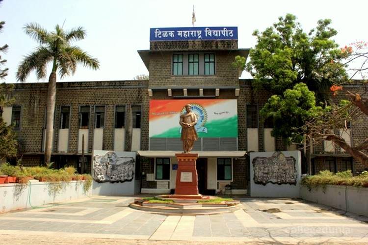 Tilak Maharashtra Vidyapeeth Image
