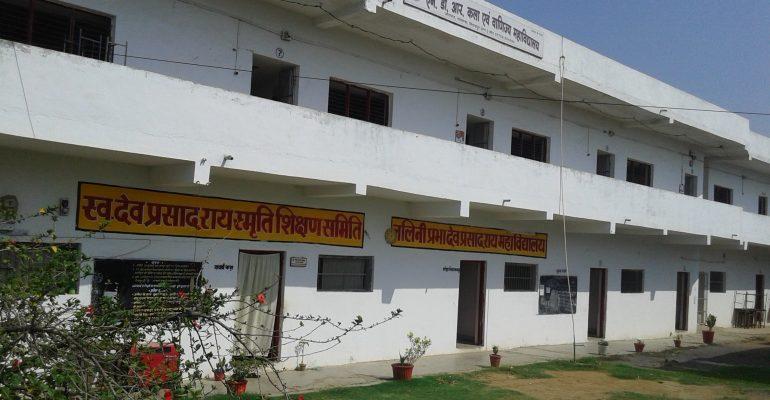 Nalini Prabha Dev Prasad Roy College, Bilaspur Image