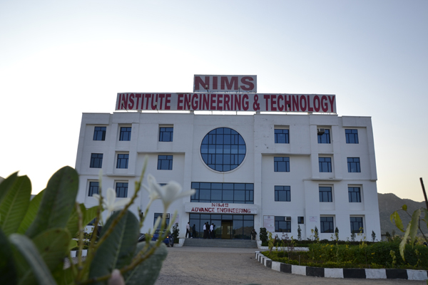 Institute of Advanced Engineering, NIMS University Image