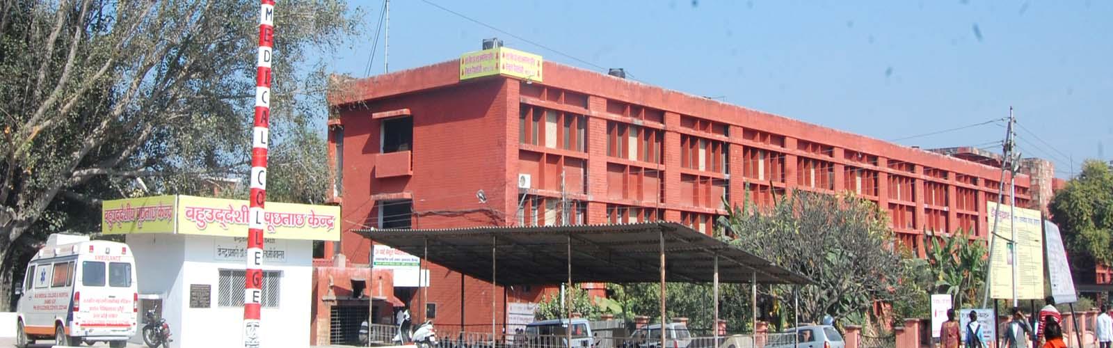 Maharani Laxmi Bai Medical College, Jhansi Image