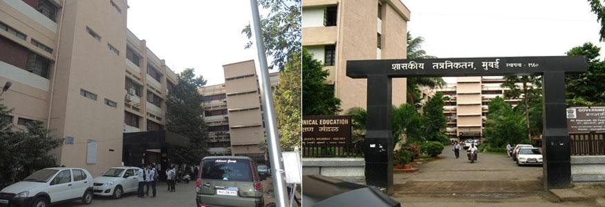Government Polytechnic, Bandra East, Mumbai Image