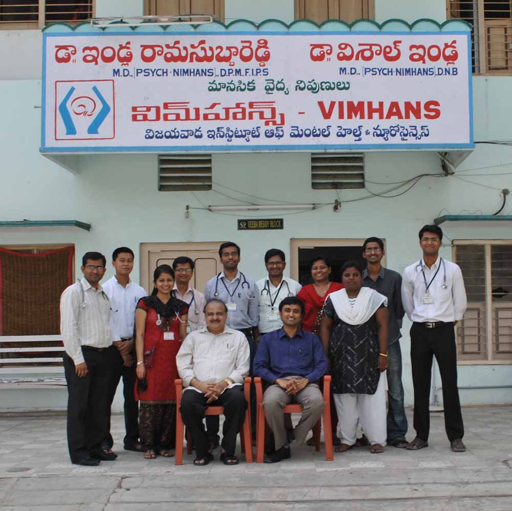 Vijayawada Institute Of Mental Health And Neuro Sciences Image