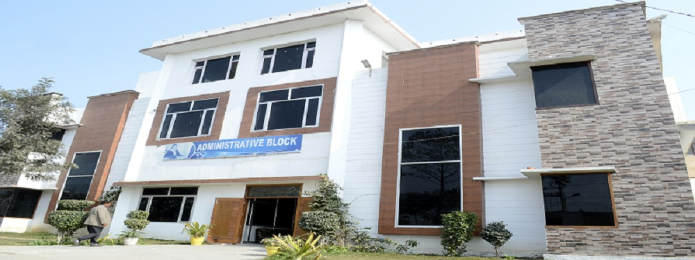Gyan Sagar Polytechnic College, Moga Image