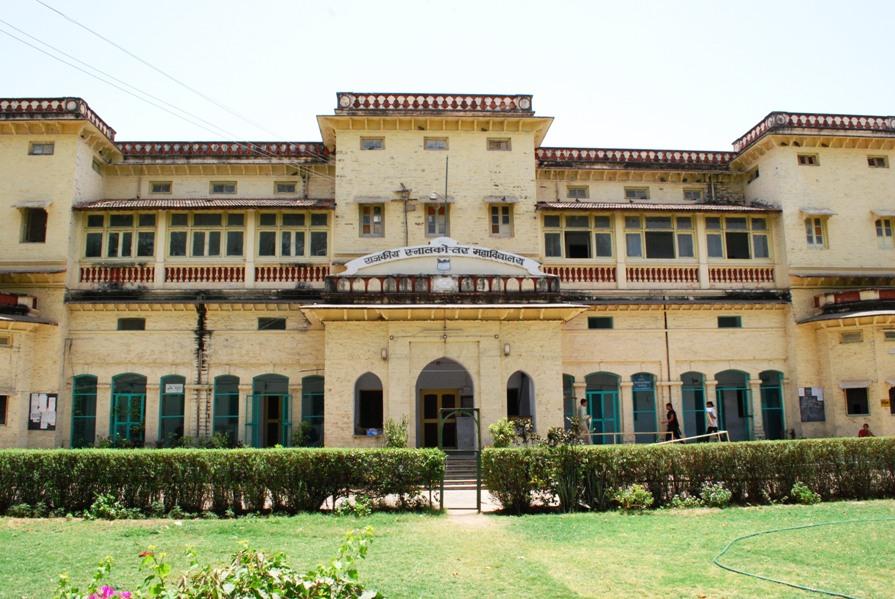 Government College, Sirohi Image
