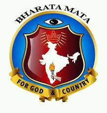 Bharata Mata College of Commerce and Arts, Aluva