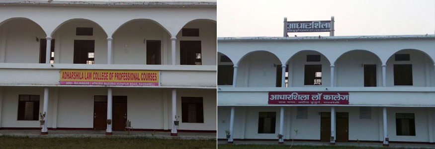 Adharshila Law College Of Professional Courses