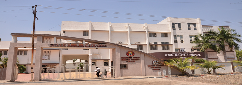 Vidarbha Youth Welfare Society's Dental College and Hospital, Amravati Image