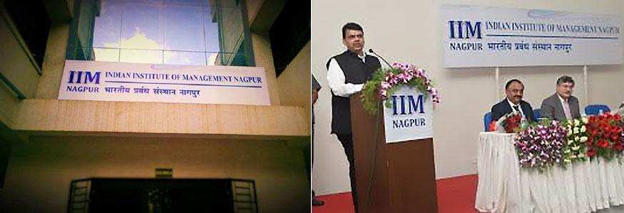 Indian Institute of Management (IIM), Nagpur Image
