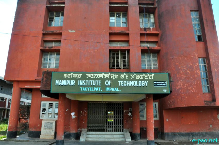 Manipur Institute Of Technology, Imphal
