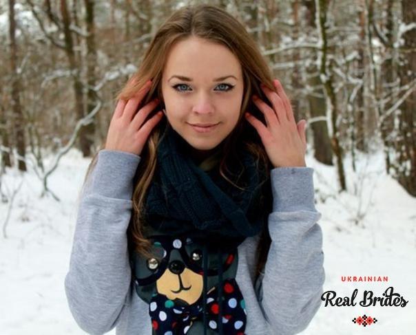 Photo gallery №4 Ukrainian bride Anna