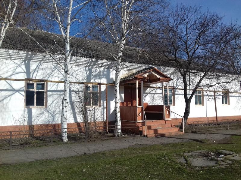 дом с крылечком