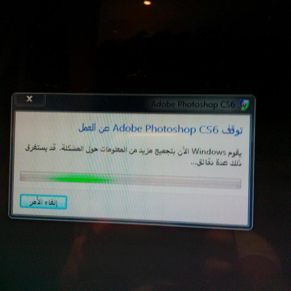 للمشكلة,بوابة 2013 1174445_683962968297