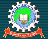 Adhiyamaan Polytechnic College