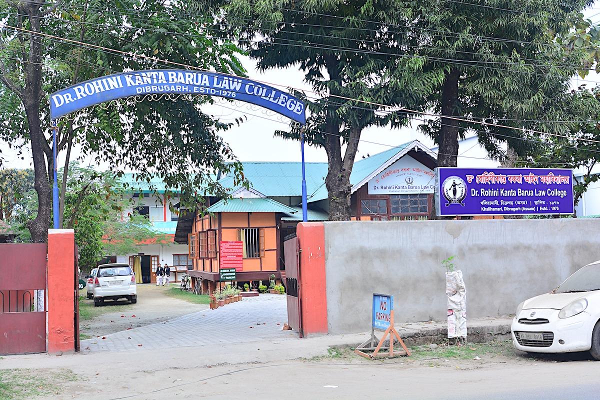 Dr. Rohini Kanta Barua Law College, Dibrugarh
