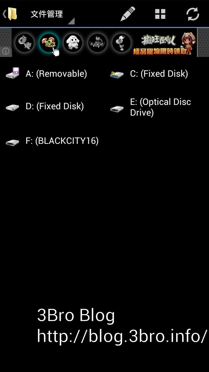 [軟件]Windows Remote Service - 遙距控制你的電腦 2