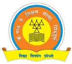 Br. Nath Pai College of Nursing