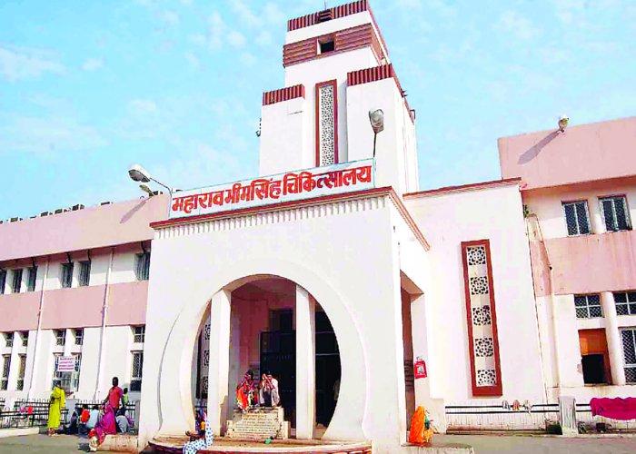 College of Nursing M B S Hospital Image
