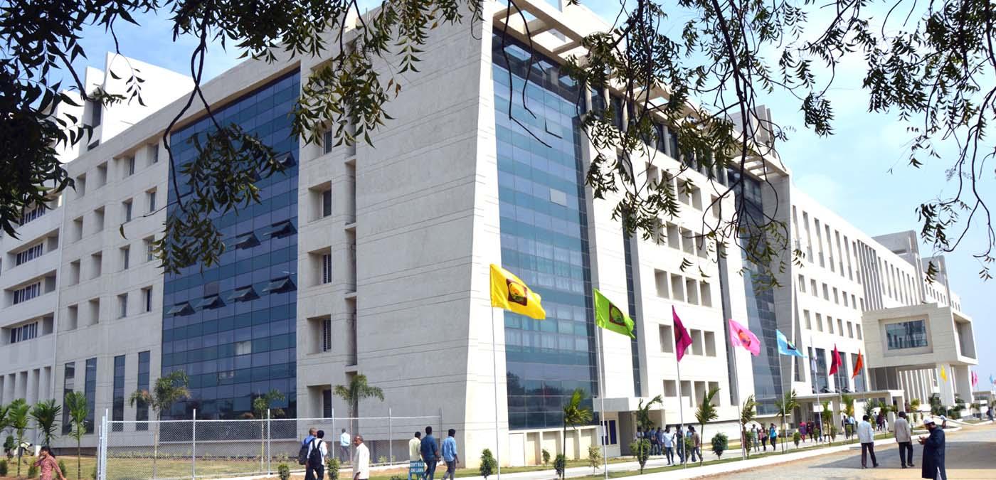 GITAM School of Technology, Hyderabad Image