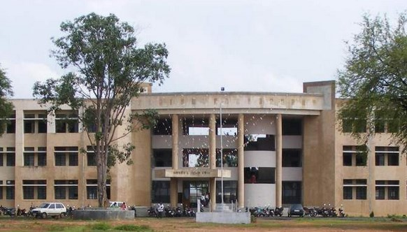 Government College Of Engineering, Chandrapur Image