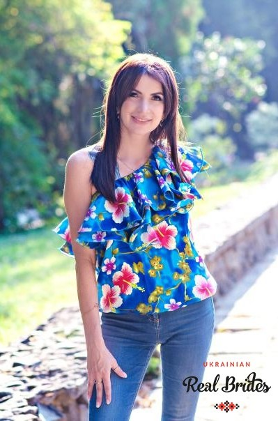 Profile photo Ukrainian women Nataly