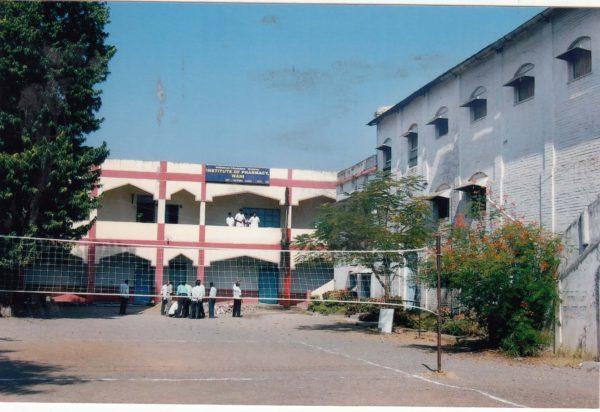 Navasanjivan Shikshan Prasarak Mandal's College Of Pharmacy, Darwh
