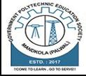 Government Polytechnic Mandkola, Palwal