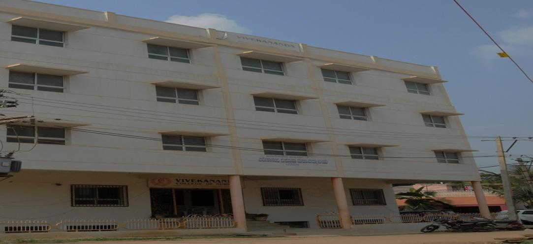 Vivekananda School and College Nursing, Chitradurga