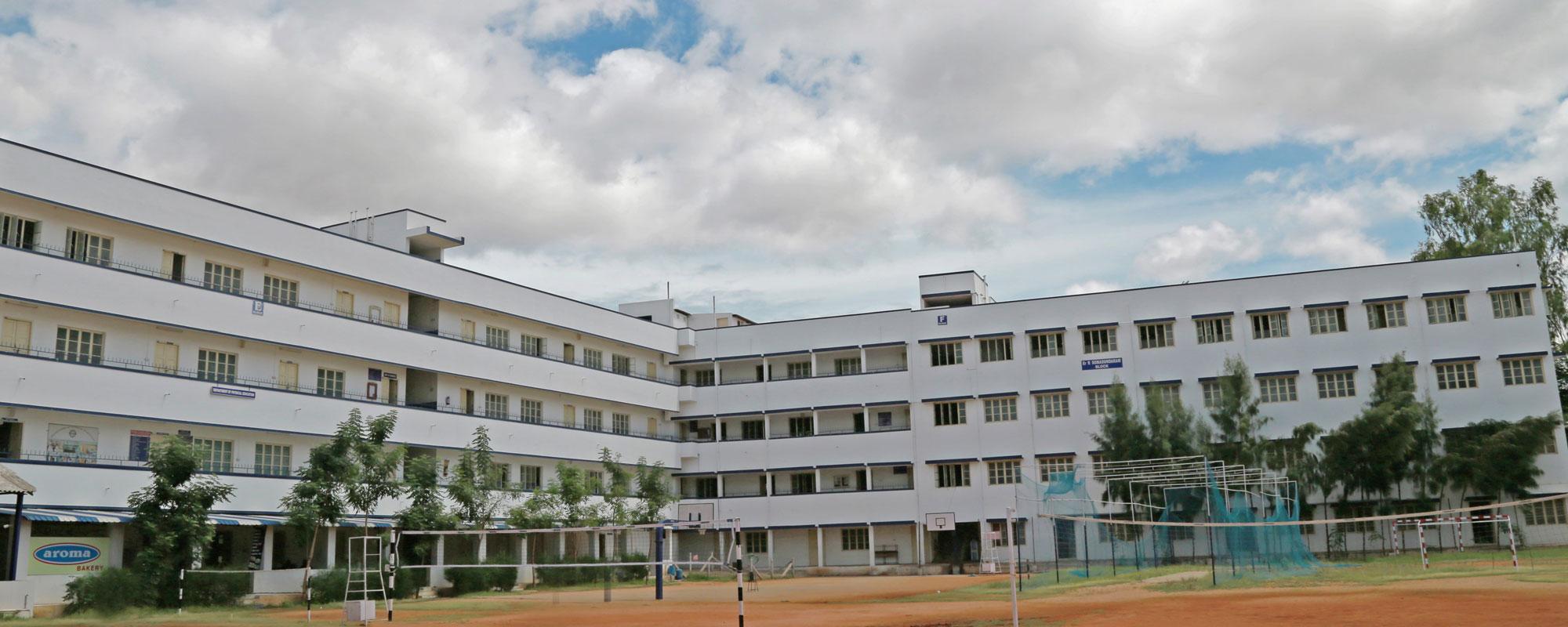 Kongunadu Arts and Science College,  Coimbatore Image