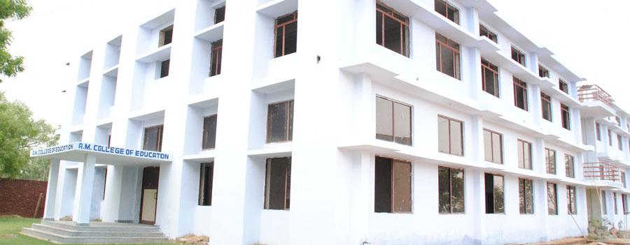 A. M. College of Education, Rewari Image