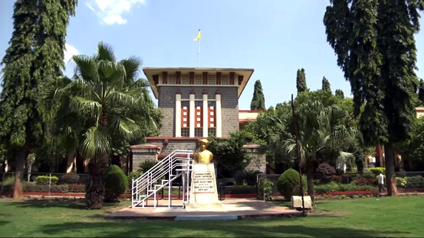 BAMU (Dr. Babasaheb Ambedkar Marathwada University), Aurangabad