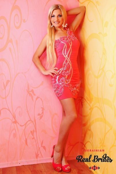 Photo gallery №10 Ukrainian lady Irina