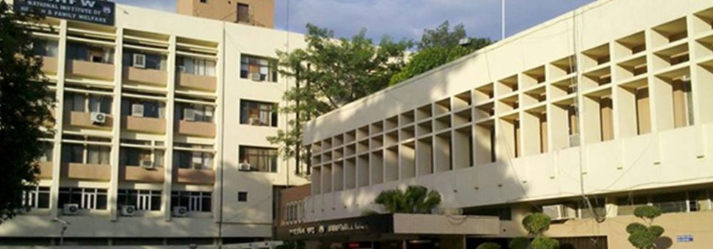 NIHFW (National Institute of Health and Family Welfare), New Delhi Image