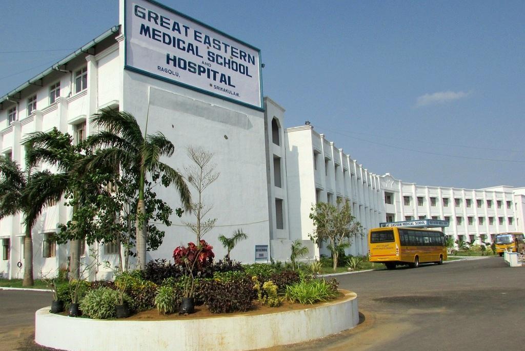 Gems College Of Nursing, Srikakulam