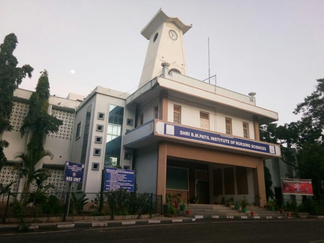 Shri B M Patil Institute of Nursing Sciences, Vijayapura