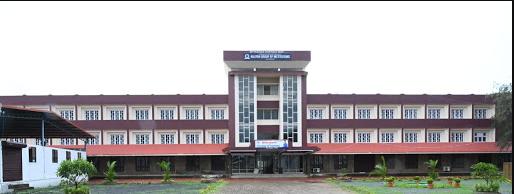 Aaliyah College of Nursing, Mangalore