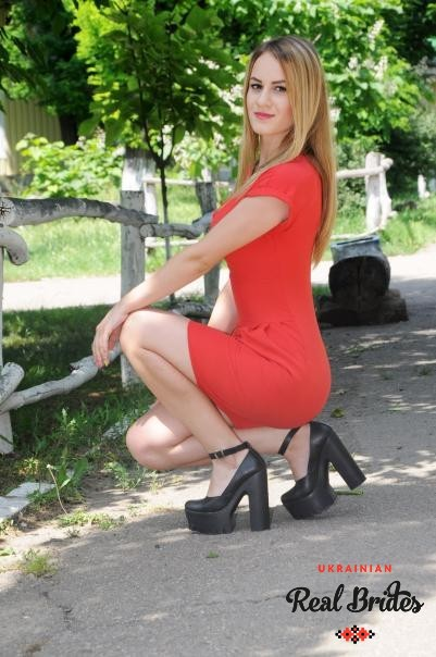 Photo gallery №2 Ukrainian bride Nataliya