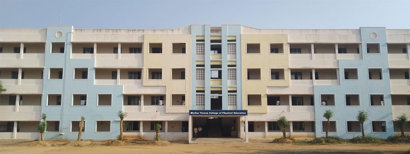 Mother Terasa College of Physical Education, Pudukkottai Image