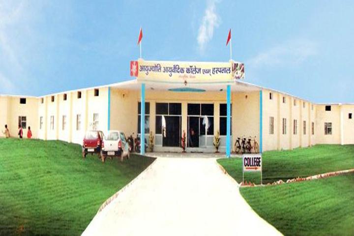 Ayujyoti Ayurvedic College and Hospital, Sirsa