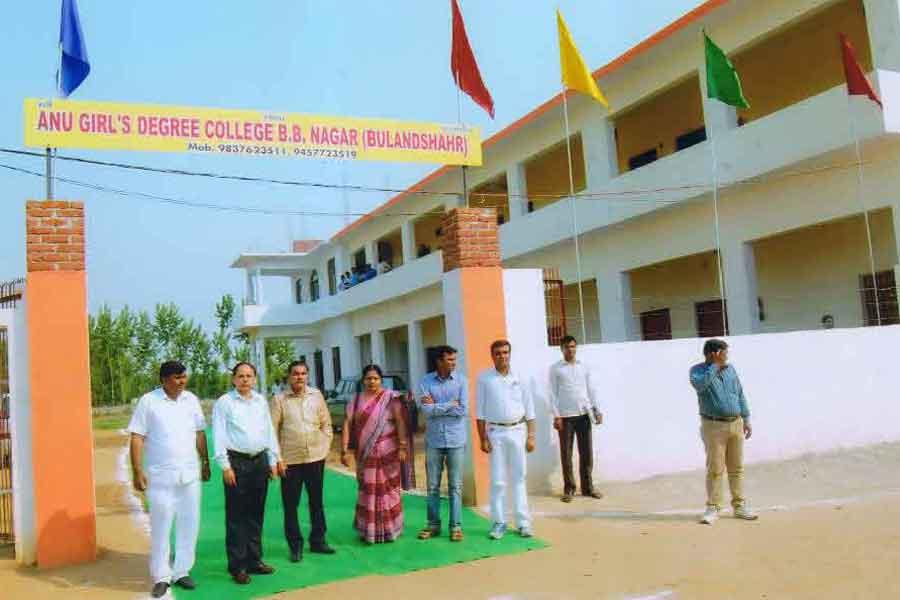 Anu Girls Degree College, Bulandshahar