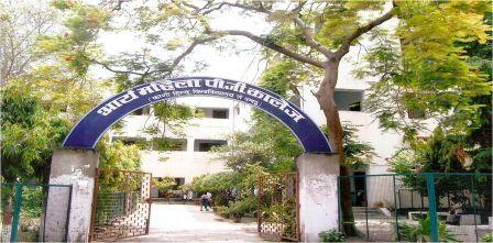 Arya Mahila P.G. College, Varanasi