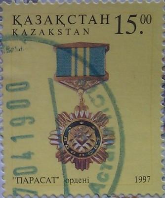1997 орден ПАРАСАТ 15