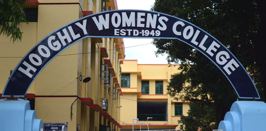 Hooghly Women's College Image