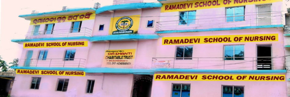 Ramadevi School Of Nursing Image