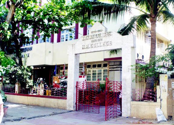 H.R. College of Commerce and Economics, Mumbai Image