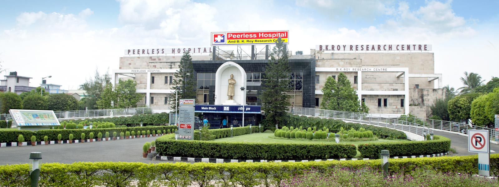 Peerless Hospital And B K Roy Research Centre Image