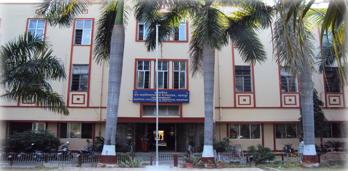 Government   Dental College and Hospital, Nagpur Image