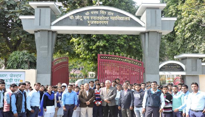 Ch. Chhotu Ram P.G. College, Muzaffarnagar
